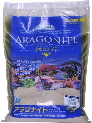 カミハタ アラゴナイト アラガマックス シュガーサイズ 6.7kg