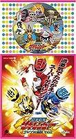 コロちゃんパック 獣拳戦隊ゲキレンジャー(3)
