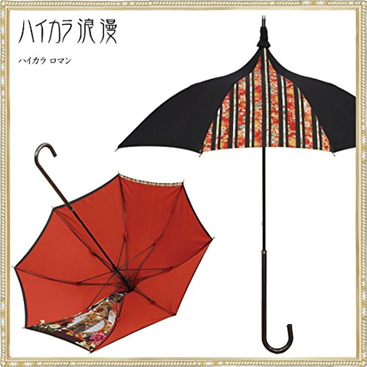 北東なめるジャーナリストハイカラ浪漫/傘 パゴダ傘 レディース UVカット 晴雨兼用