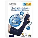 【Atlantis】 アームカバー 接触冷感-5℃ UVカット 率99.7% UPF紫外線 遮断50+ (ネイビー, 57cm)