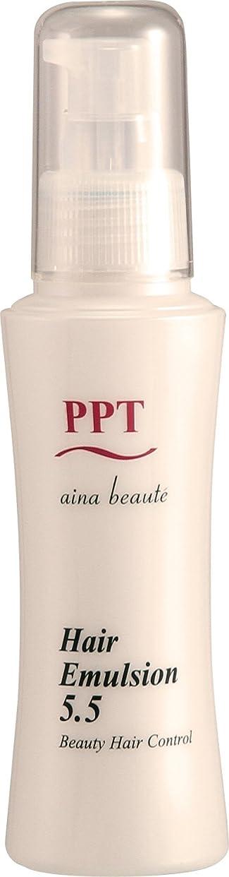 アプライアンス群衆示す洗い流さない美容乳液 PPTヘアエマルジョン5.5
