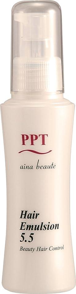取り出すプライム効能ある洗い流さない美容乳液 PPTヘアエマルジョン5.5