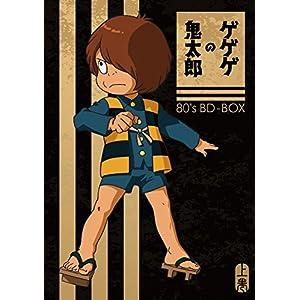 """「ゲゲゲの鬼太郎」80's BD-BOX 上巻 [Blu-ray]"""""""