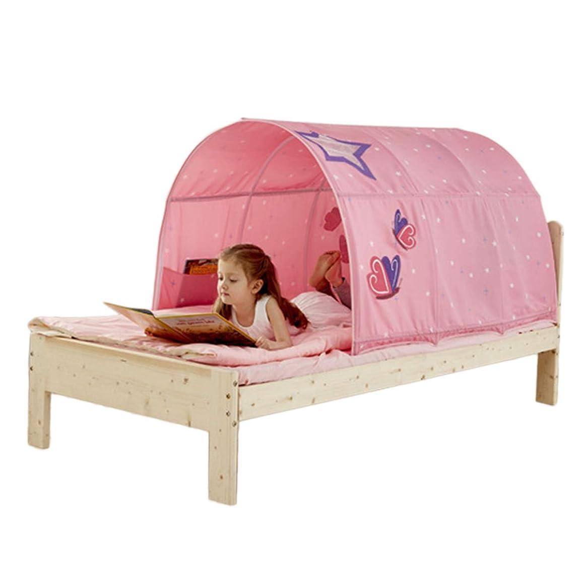 風景どんなときもつなぐ【selling-sports】子供ベッドテントベッドキャノピードリームキッズ遊びテント劇場プライバシースペース眠っている屋内玩具ゲームハウス