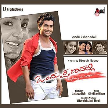 Onde Kshanadalli (Original Motion Picture Soundtrack)