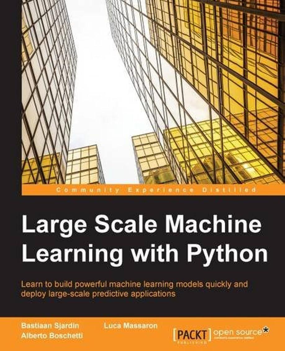 シャーク試すフェードLarge Scale Machine Learning with Python