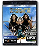 Charlie's Angels (4K UHD + Blu-ray) (Hong Kong Version. English Language. Mandarin Dubbed) 神探俏嬌娃