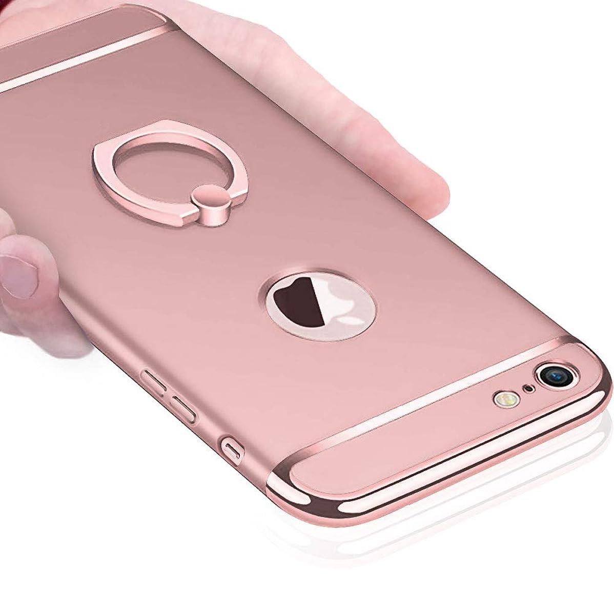 ピカリング提供するだますiPhone6s ケース iPhone6 ケース リング付き 衝撃防止 全面保護 耐衝撃 指紋防止 スタンド機能 3パーツ式 アイフォン6s/6 ケース 落下防止 高級感 薄型 超耐久 スクラッチ防止 着脱しやす 擦り傷防止 取り出し易い 携帯カバー[ピンク]KC-5-18