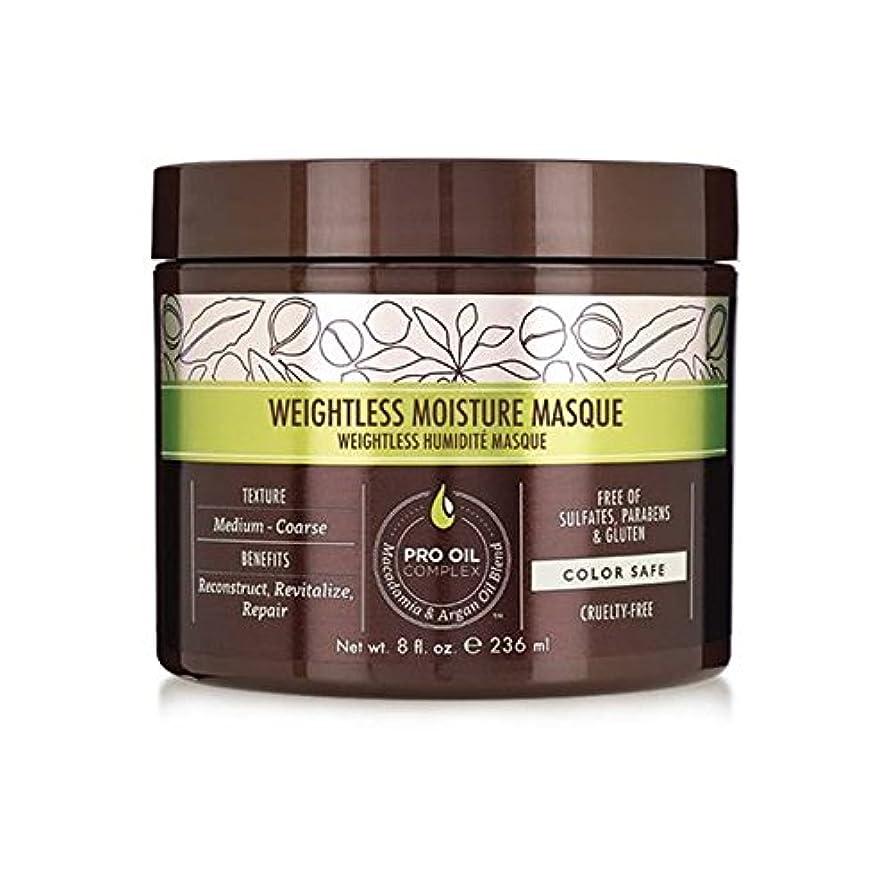 キウイ定期的に精査Macadamia Weightless Moisture Masque 222ml (Pack of 6) - マカダミア無重力水分仮面の222ミリリットル x6 [並行輸入品]