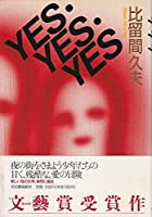 YES・YES・YES