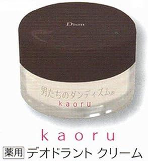 男たちのダンディズム migaku 薬用デオドラントクリーム30g