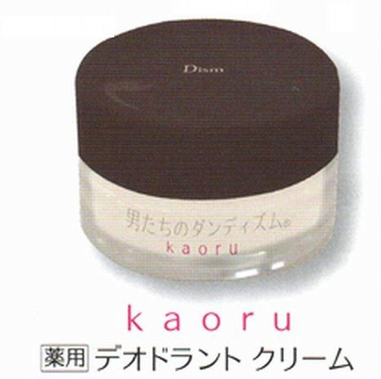 下位ロードされた規制する男たちのダンディズム migaku 薬用デオドラントクリーム30g