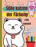 Suesse katzen der Faerbung fuer Kinder: (Deutsche Ausgabe) Wunderschoene Katzen warten darauf, dass Sie sie entdecken und ausmalen ׀ Geeignetes Buch fuer alle Kinder, die Tiere lieben