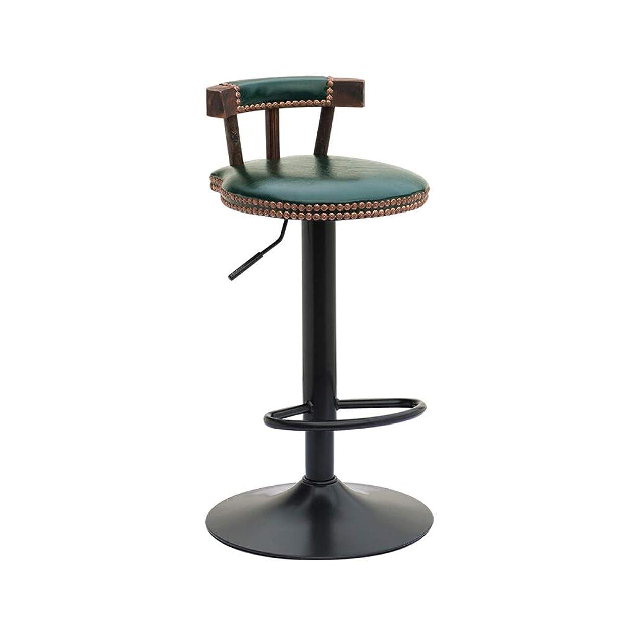 忌まわしいキラウエア山安価なJYX バースツール、ソリッドウッド製シートバックレストハイスツールリフト回転家庭用朝食ダイニングチェアレジャーカウンターチェア受付椅子