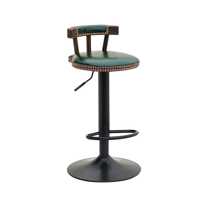 賞賛摂動交渉するJYX バースツール、ソリッドウッド製シートバックレストハイスツールリフト回転家庭用朝食ダイニングチェアレジャーカウンターチェア受付椅子