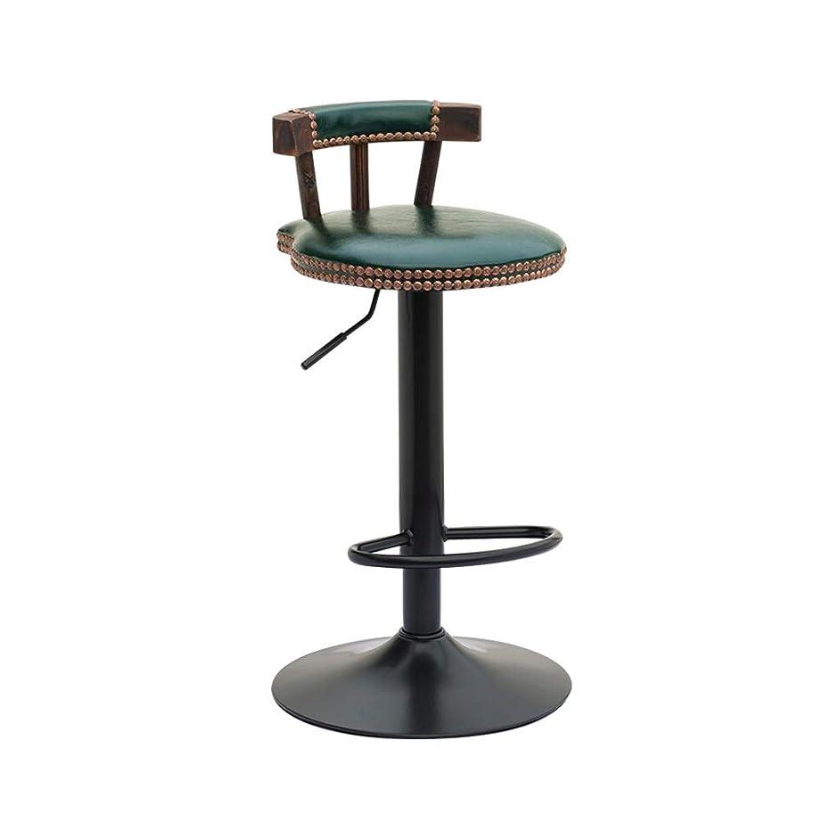 拒絶気怠いパトロールJYX バースツール、ソリッドウッド製シートバックレストハイスツールリフト回転家庭用朝食ダイニングチェアレジャーカウンターチェア受付椅子