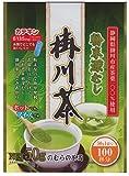 野村産業 のむらの茶園 粉末深むし掛川茶(50g)