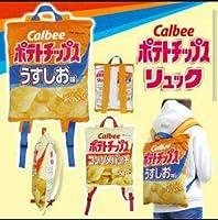 カルビー ポテトチップス リュック 2種