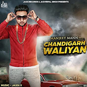 Chandigarh Waliyan