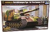 トランペッター 1/35 ドイツ軍 兵装運搬車輌 グリレ17 プラモデル