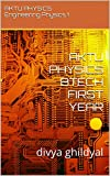 AKTU PHYSICS BTECH FIRST YEAR: Engineering Physics 1 (English Edition)