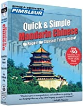 Pimsleur Chinese (Mandarin) Quick & Simple Course - Level 1 Lessons 1-8 CD: Learn to Speak and Understand Mandarin Chinese with Pimsleur Language Programs by Pimsleur (2011-11-24)