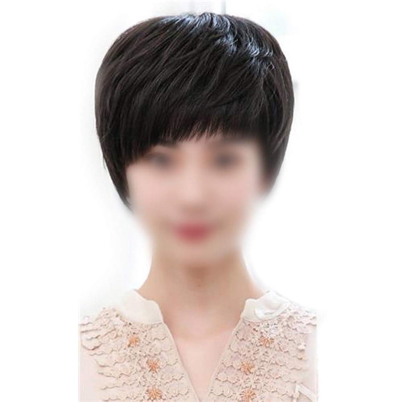 トレッド羊飼い見るBOBIDYEE 中年のファッションかつらのための女性の自然な手織りのリアルヘアショートカーリーヘアーウィッグ (色 : Dark brown)