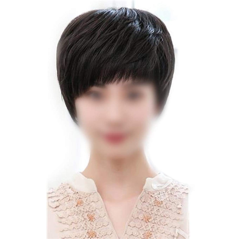 若さ秘書該当するYESONEEP 中年のファッションかつらのための女性の自然な手織りのリアルヘアショートカーリーヘアーウィッグ (色 : Natural black)