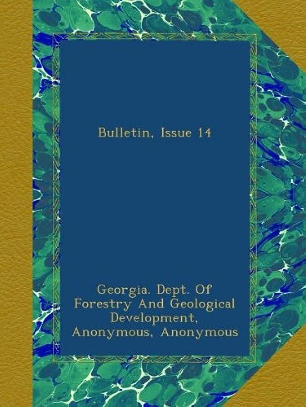 サンプル浪費個人的なBulletin, Issue 14