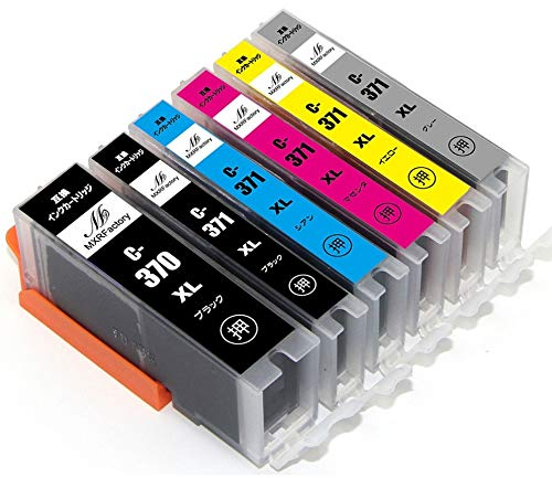 キヤノンインクカートリッジ371 canonインク371 互換インク BCI-371XL+BCI-370XL 6色マルチパック 大容量 1年保証 ICチップ残量表示 MXRFactory (6色マルチパック)