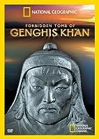 Forbidden Tomb of Genghis Khan [DVD] [Import]
