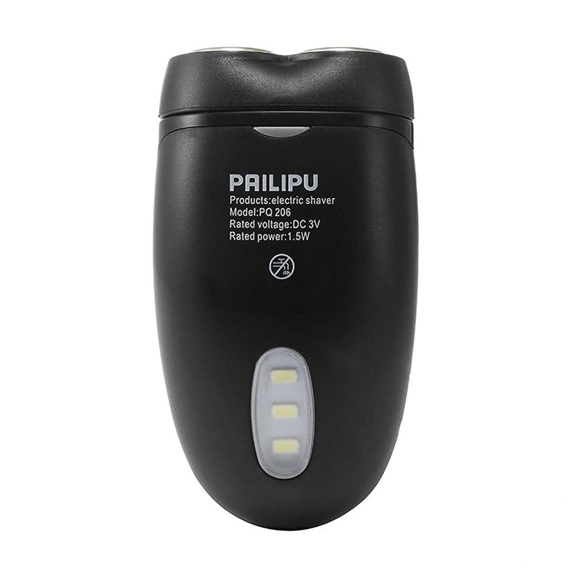 苦情文句一般化する鉄Saikogoods 多機能LED照明で二重頭の搭載男性コードレス電気シェーバーカミソリ髭バリカンバッテリー 黒 キッチン