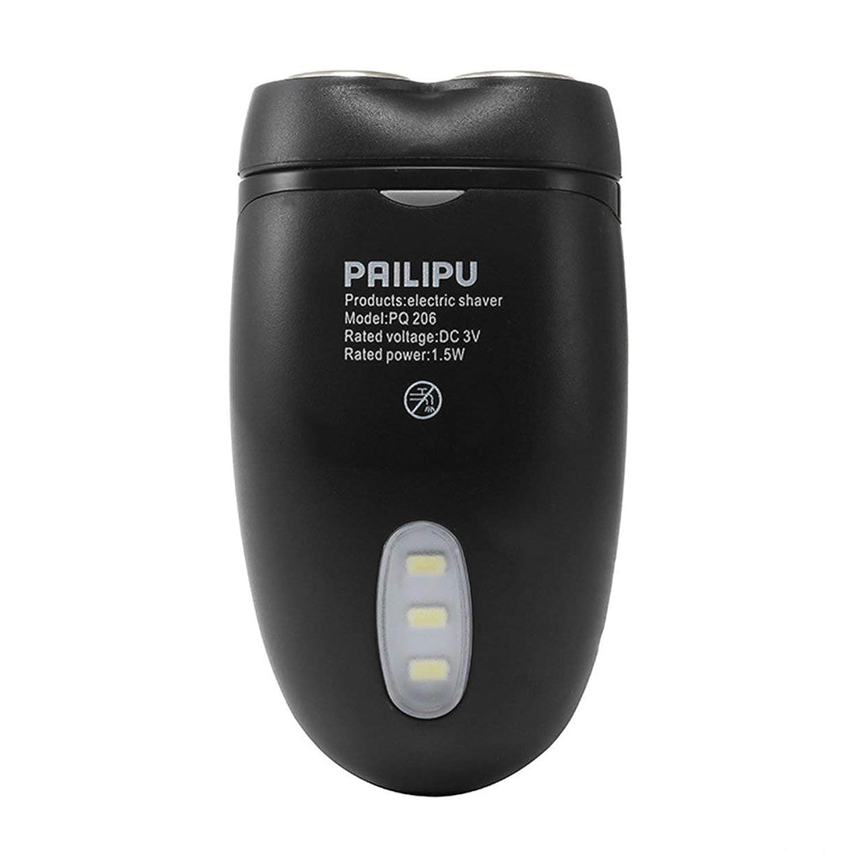 ウイルスにんじんきらめくSaikogoods 多機能LED照明で二重頭の搭載男性コードレス電気シェーバーカミソリ髭バリカンバッテリー 黒 キッチン