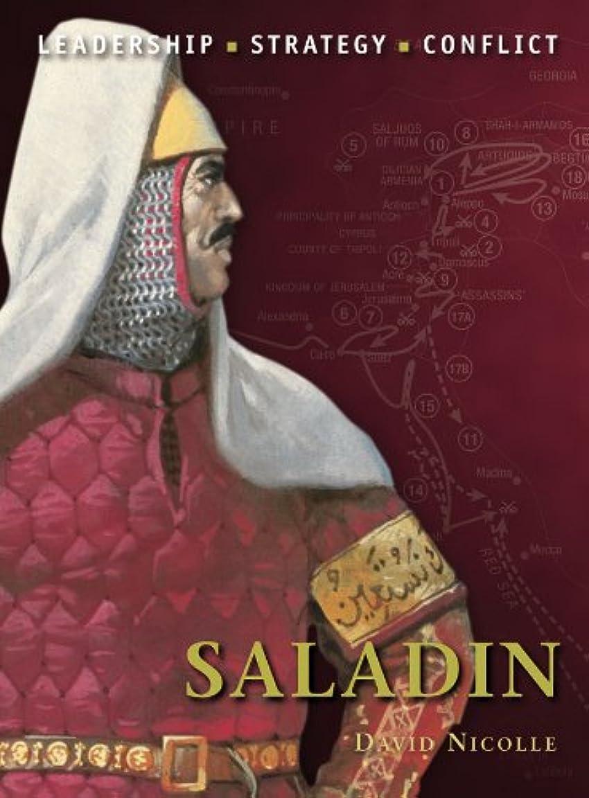 牛肉バスト過言Saladin (Command Book 12) (English Edition)