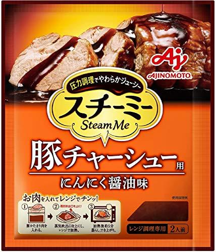 味の素 KK スチーミー 豚チャーシュー用 60g