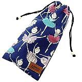 s.lemon 100% Algodón Respirable Bolso de Zapatos de Ballet con Cordón Hecha a Mano (Princesa Azul)