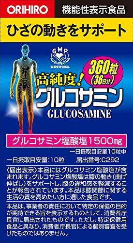 オリヒロ高純度グルコサミン360粒(36日分)