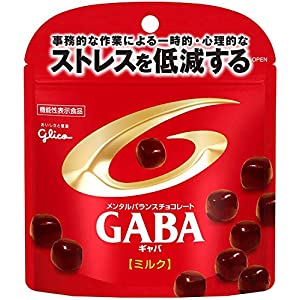 江崎グリコ GABA ギャバ(ミルクチョコレート)スタンドパウチ 51g×10袋(機能性表示食品)