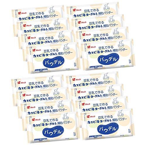 【公式】フジッコ 豆乳で作るカスピ海ヨーグルト補助パウダー パウデル(2セット)