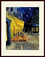 ゴッホ・「夜のカフェテラス」 プリキャンバス複製画・ 額付き(デッサン額/大衣サイズ/セピア色)