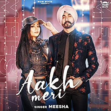 Aakh Meri