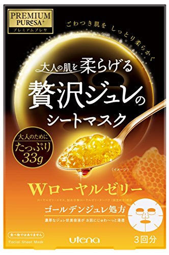 Utena PREMIUM PUReSA Golden Jelly 3 Sheet Mask Royal Jelly 33g MADE IN JAPAN by PREMIUM PUReSA
