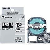キングジム テープカートリッジ テプラPRO 12mm ST12K 透明 黒文字