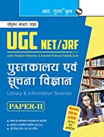 NTA-UGC-NET/JRF: Library and Information Science (Paper II) Exam Guide