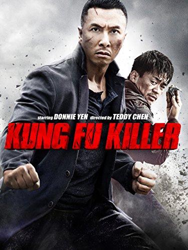 Kung Fu Killer (English Subtitled)