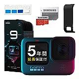 【タジマ保証書付国内正規品】 5年延長保証付 GoPro HERO9 Black + 認定SDカード + サイドドア(充電口付) + ステッカー 【GoPro公式限定】