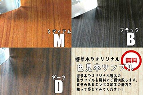 遊夢木や『コレクションラックハイタイプ引戸タイプ』