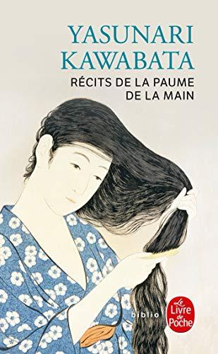 Recits De La Paume De La Main (Ldp Bibl Romans)の詳細を見る
