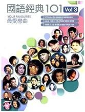 Classic Mandarin Songs 101 Vol.3 (6CD)