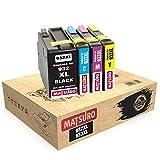 Matsuro Original   Compatible Cartuchos de Tinta Reemplazo para HP 932XL 933XL 932 XL 933 XL (1 Set)